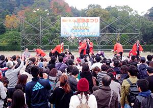 yunoura